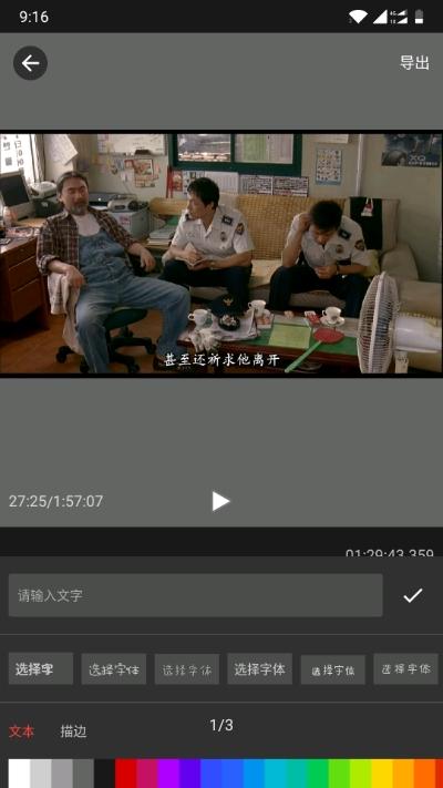 视频转GIF图1