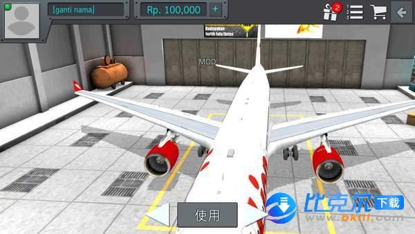 印尼巴士飞机MOD图3
