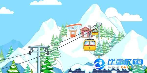 托卡生活滑雪场图3