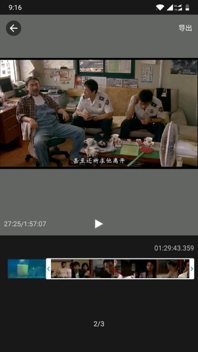 视频转GIF图2