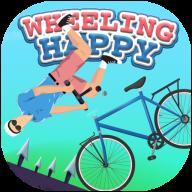 wheeling rider