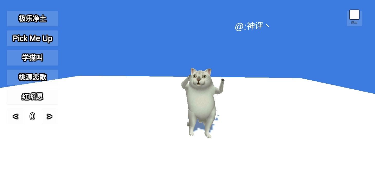 mur猫图4