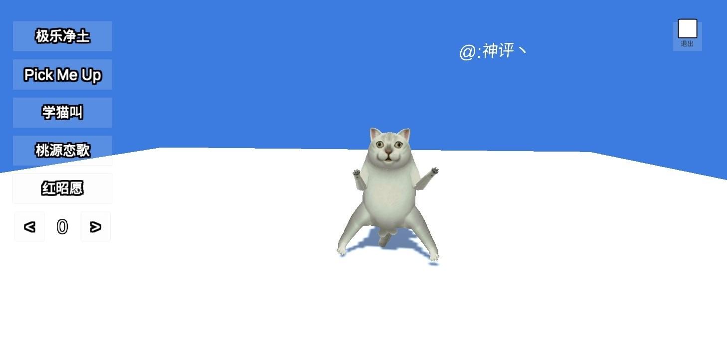 mur猫图1