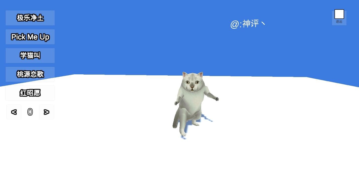 mur猫图2