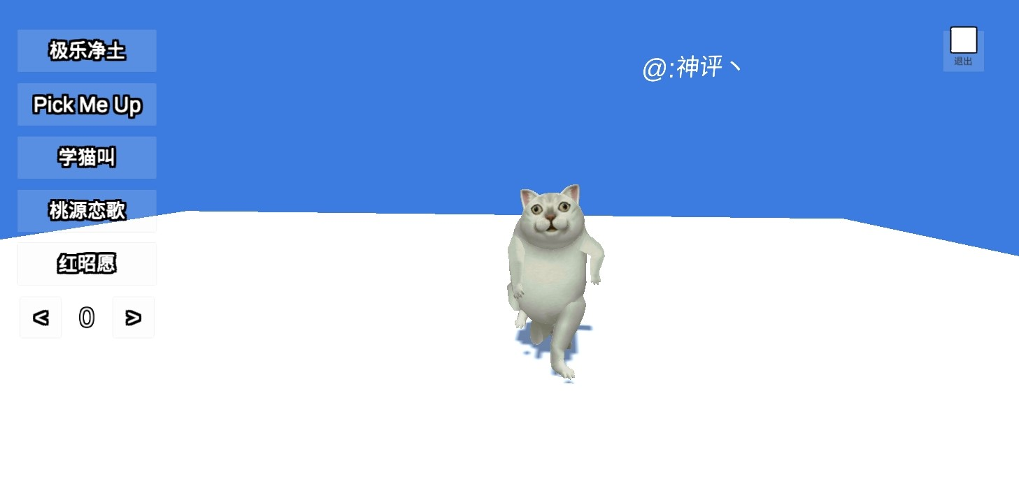 mur猫图5