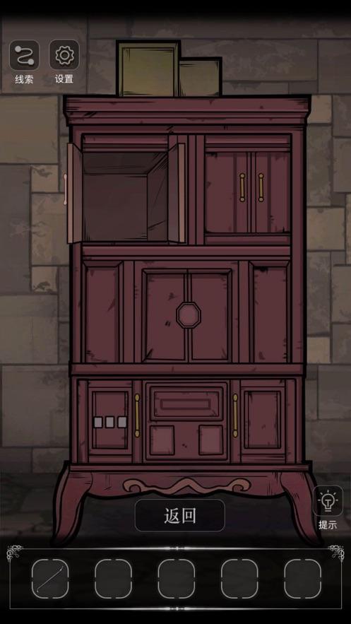 密室侦探图2