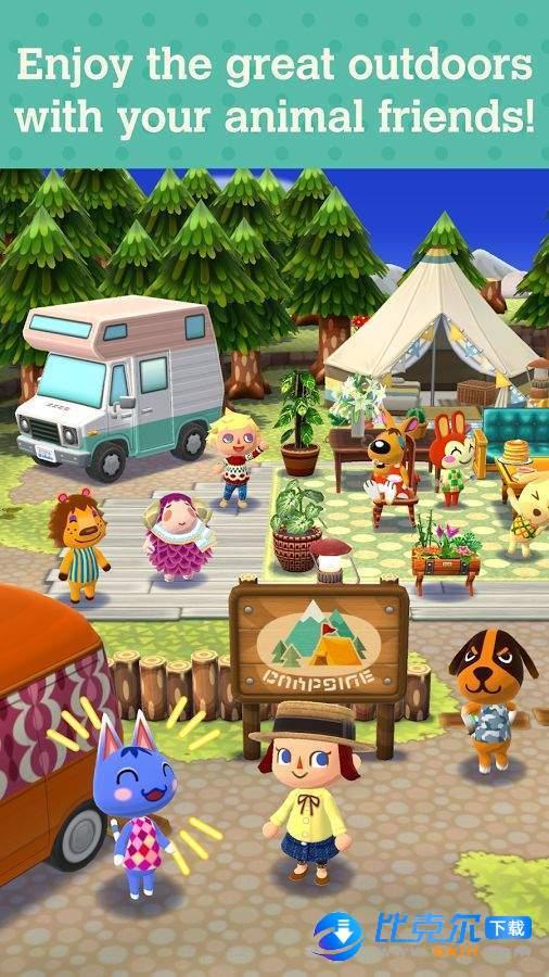 動物之森口袋露營圖1