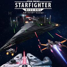 星際大戰Starfighter Missions
