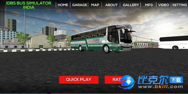 IDBS印度巴士模擬器圖4