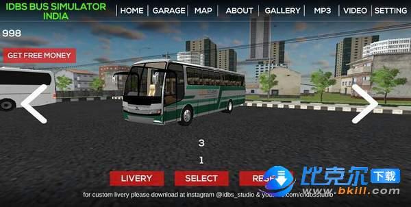 IDBS印度巴士模擬器圖2