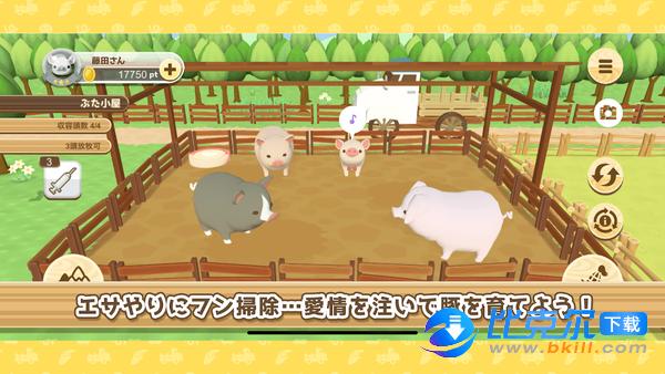 養豬場3D圖2
