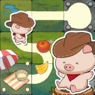 小豬找路大冒險