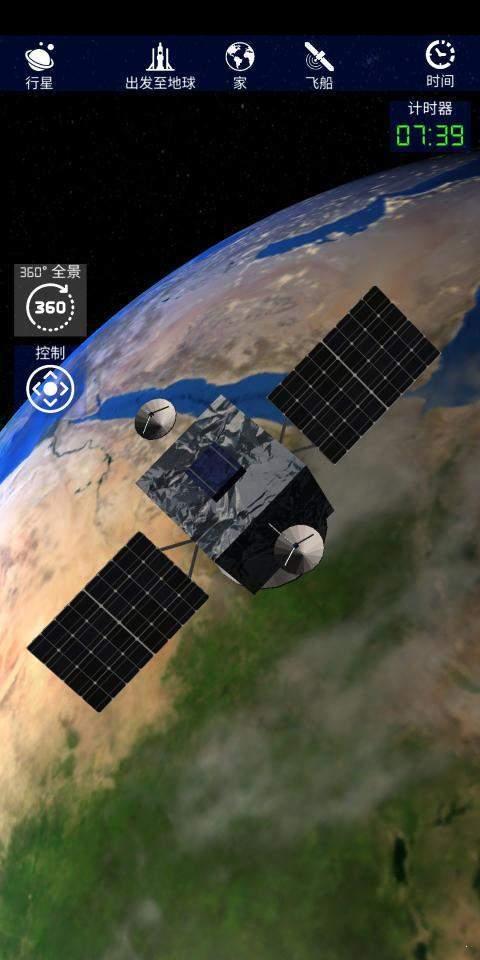 航天火箭探測模擬器中文版圖2