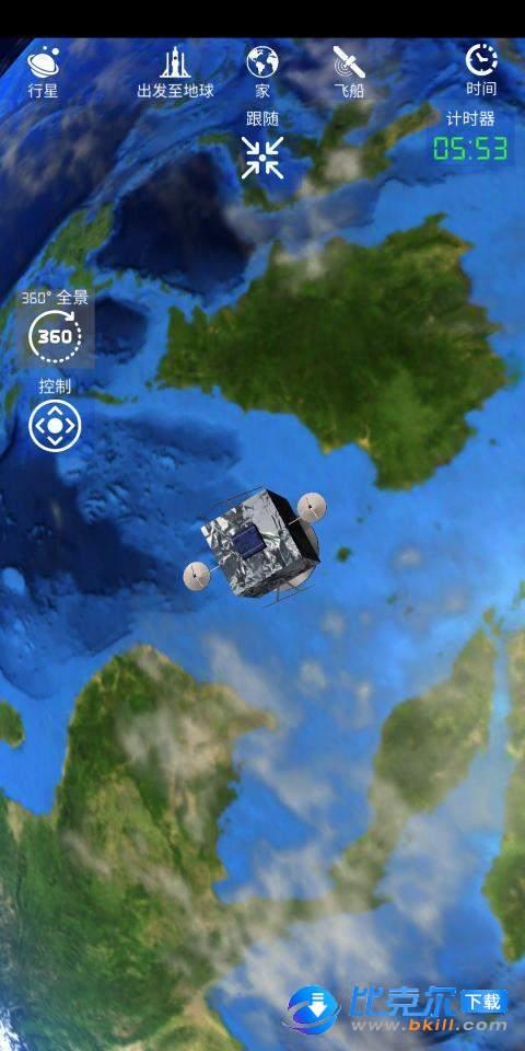 航天火箭探測模擬器中文版圖4