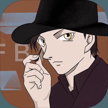 暗夜偵探2