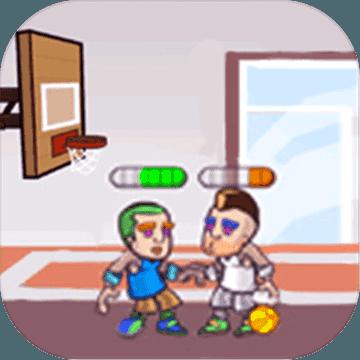 籃球高高手