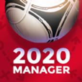 超級足球管理2020