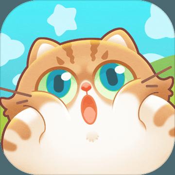 猫咪不能死 v1.0