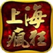 上海疯狂神途手机版 v3.30