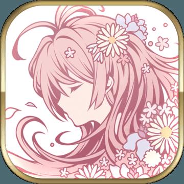 爱丽丝的衣橱 v1.0
