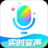 魔法变声器 v1.0.1