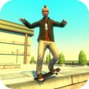 滑板高手模拟 v1.0.9
