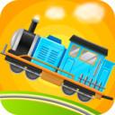 农场组装火车