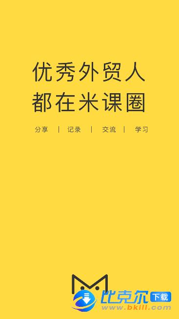 米课圈图3
