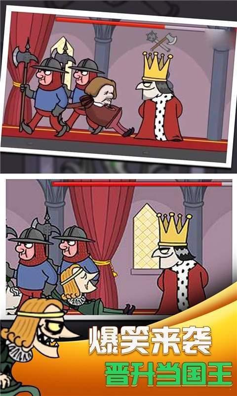 我要当国王刺客行动图3