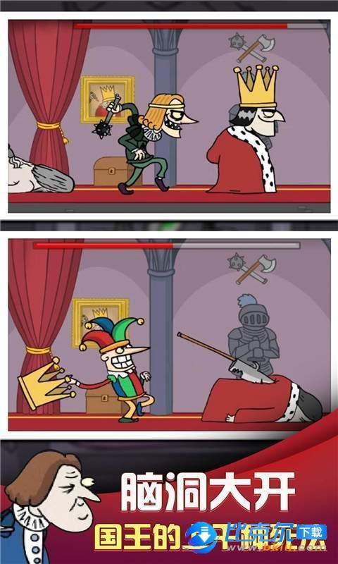我要当国王刺客行动图1