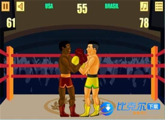拳擊激戰圖2