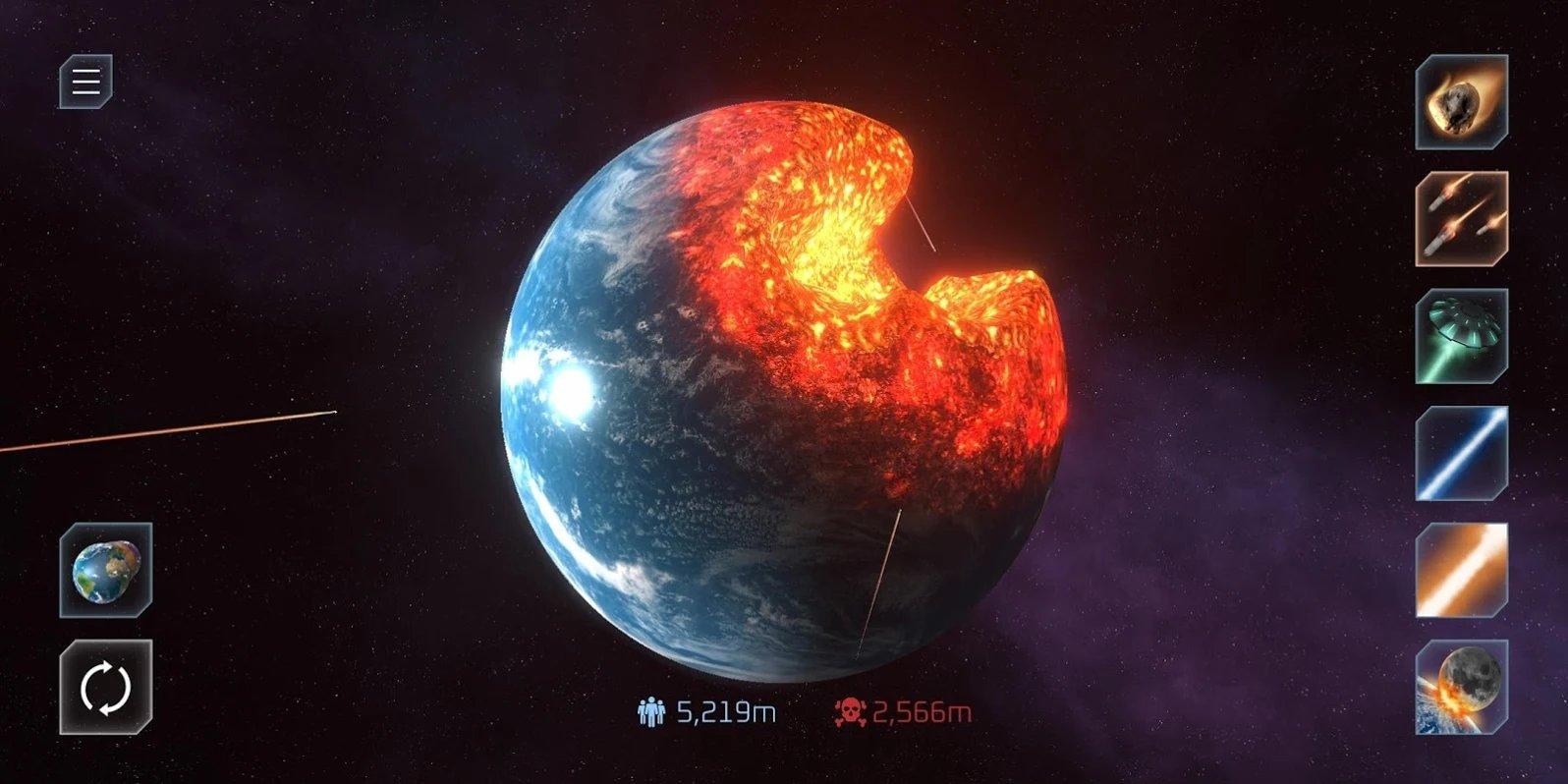 行星毀滅模擬器圖1