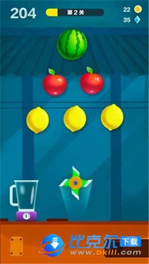 旋轉切水果圖2