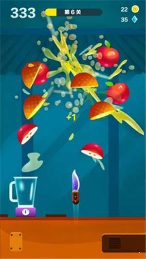 旋轉切水果圖3