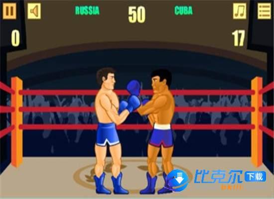 拳擊激戰圖3