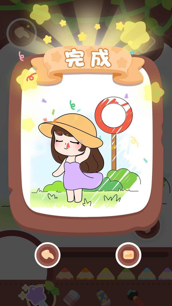 寶寶咪啦畫畫圖2