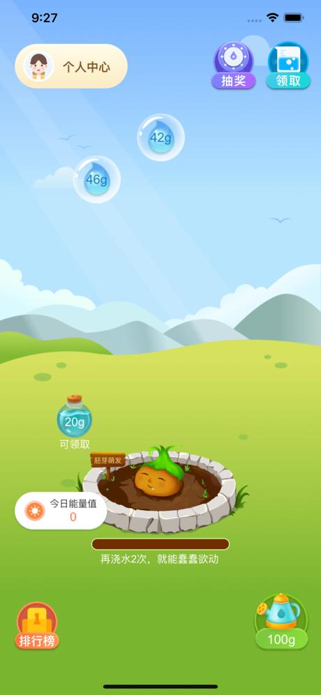 歡樂果園圖2