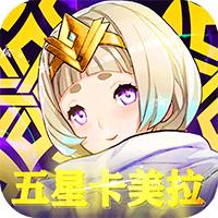 纹章召唤 v1.0