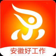 安徽人才网 v1.0.0