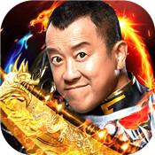 龙皇传说微信QQ版