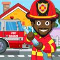 我的城市消防員