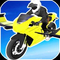 摩托飛車模擬器
