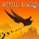 天鵝之歌絕唱
