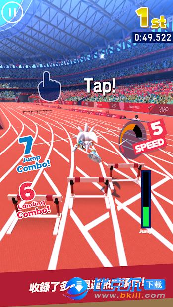 索尼克at2020东京奥运亚洲版图6