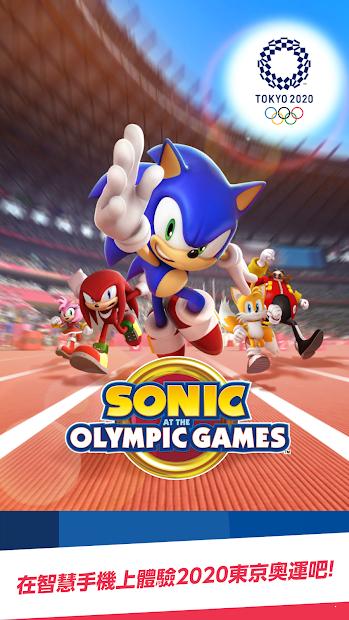 索尼克at2020东京奥运亚洲版图5