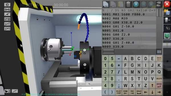 数控机床模拟器图3