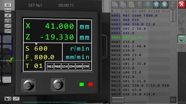数控机床模拟器图2