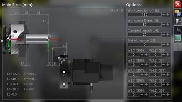 数控机床模拟器图4