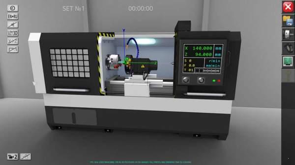 数控机床模拟器图1