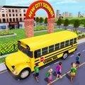 城市校車模擬器2020